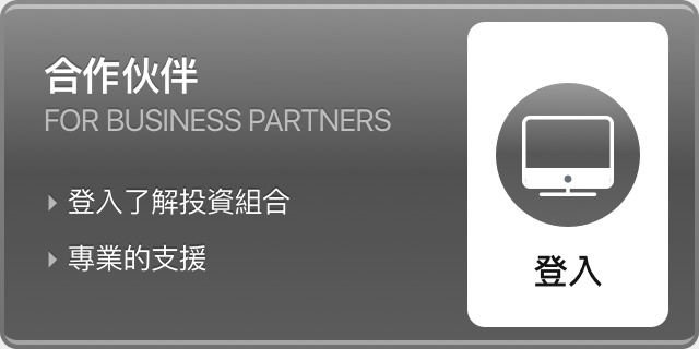 cht_main_btn_login_business_active_2x