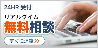 jp_main_img_small_banner01_2x