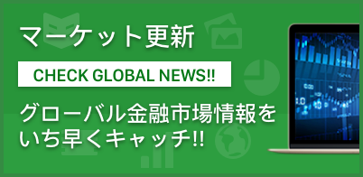 jp_main_img_small_banner03_2x