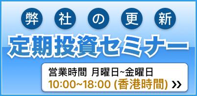 jp_main_img_small_banner04_2x