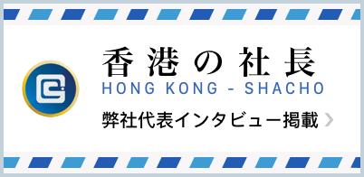 jp_main_img_small_banner06_2x