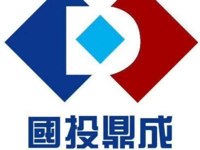 """""""청도 자본 시장의 홍콩 상장 서비스 센터 및 그랜싱과 청도의 자본 협력""""행사"""