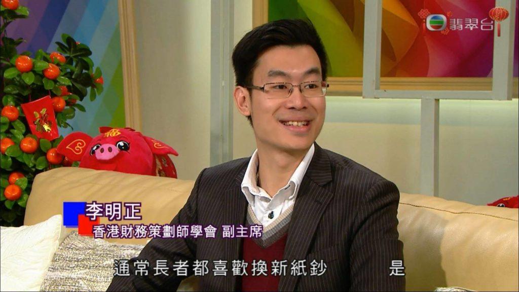 TVB無線電視節目「快樂長門人」訪問