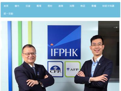 """홍콩 경제 주간 신문사 """"Economic Digest"""" 방문"""