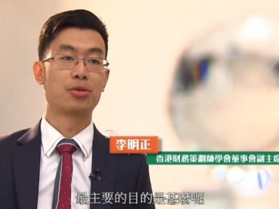 홍콩 TVB채널에서 진대표님과의 인터뷰